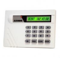 BOLID С-2000 Пульт контроля и управления